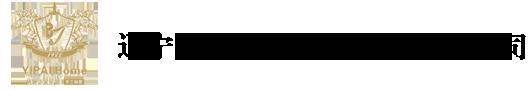 万博mantex体育手机-app标准版下载